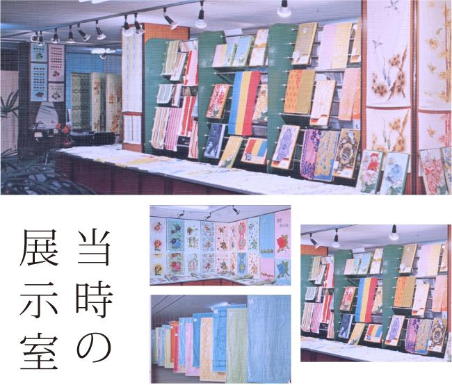 当時の展示室
