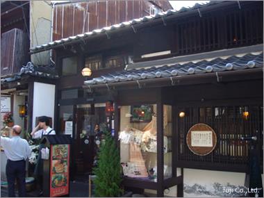 近江牛料理の店「毛利志摩」