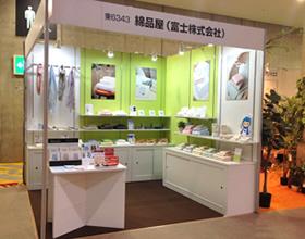 東京ギフトショー2014 春 出展の様子