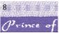 PPL-ライトパープル