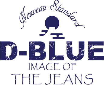D-BLUE image of the jeans