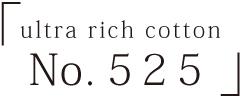 ultra rich No.525