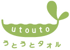 utouto うとうとタオル